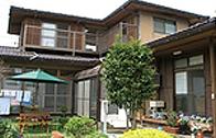 にこトピア向山の家