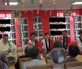 9月26日ばんちょう敬老会が行われました。