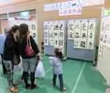 10月に開催された加美町文化祭。書道クラブから出展した 力強い作品は大好評でした!